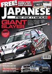 Japanese Performance 196 May 2017 issue Japanese Performance 196 May 2017