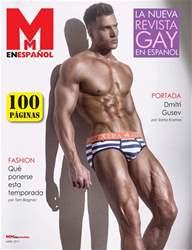 MMenEspañol Magazine Cover