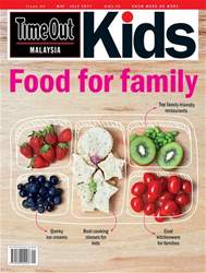 Kids May-Jul 2017 issue Kids May-Jul 2017