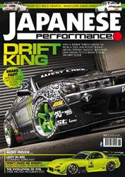 Japanese Performance 197 June 2017 issue Japanese Performance 197 June 2017