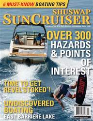 Suncruiser issue Suncruiser