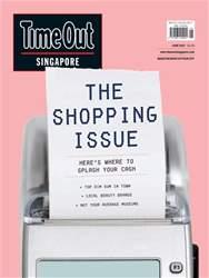 June 2017 issue June 2017