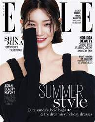 ELLE Malaysia issue Jun/Jul 2017