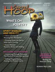 Sacred Hoop issue 96 issue Sacred Hoop issue 96