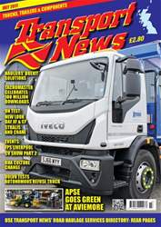 July 2017 issue July 2017