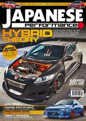 Japanese Performance 198 July 2017 issue Japanese Performance 198 July 2017