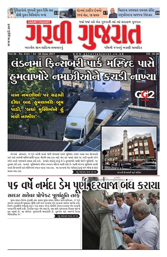 Garavi Gujarat Magazine Preview
