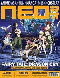 NEO Issue 165 issue NEO Issue 165