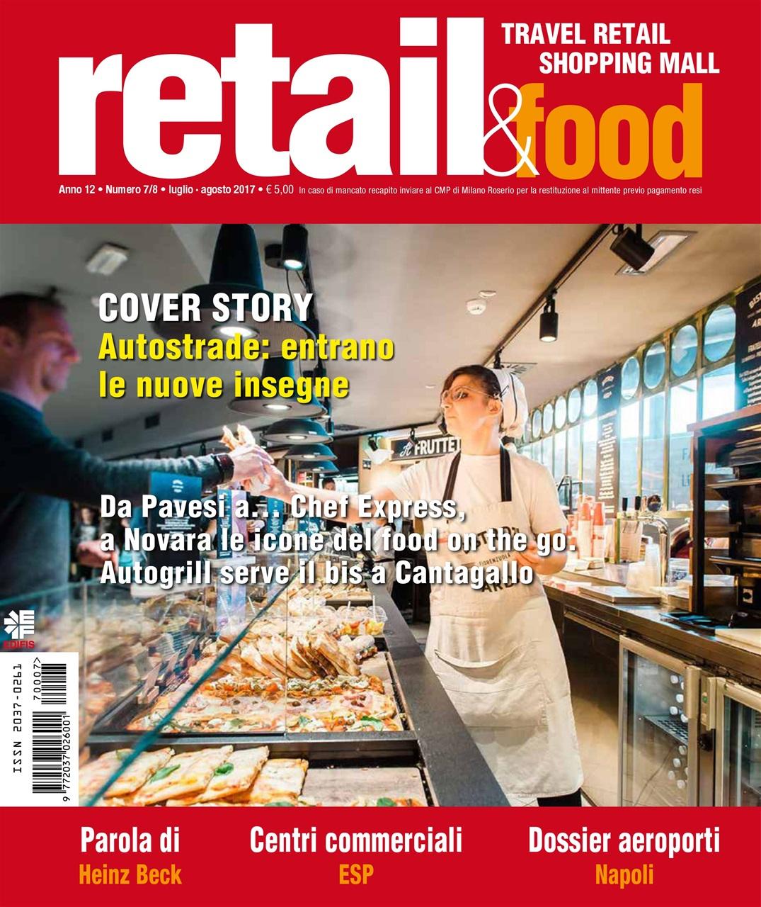 ara retailer cover story