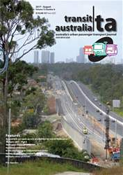 August 2017 issue August 2017