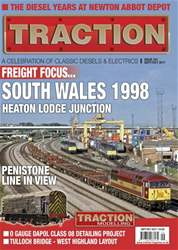 Traction issue Sep-Oct 2017
