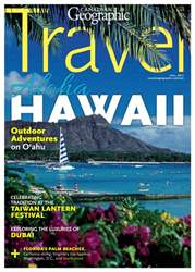 Fall Travel 2017 issue Fall Travel 2017