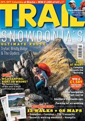 Trail issue October 2017