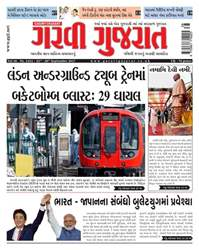 Garavi Gujarat Magazine issue 2454