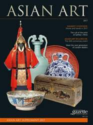 Asian Art 2017 issue Asian Art 2017