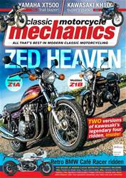 Classic Motorcycle Mechanics issue March 2018
