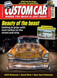 Custom Car issue November 2017