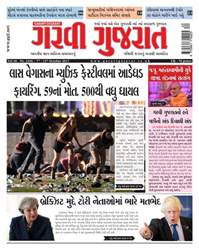 Garavi Gujarat Magazine issue 2456