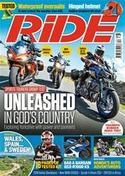Ride issue December 2017