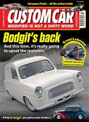 Custom Car issue December 2017