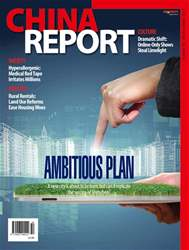 China Report issue Issue 54