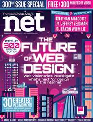 net issue December 2017