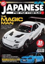 Japanese Performance 203 December 2017 issue Japanese Performance 203 December 2017