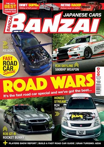 Banzai issue December 17