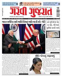 Garavi Gujarat Magazine issue 2462