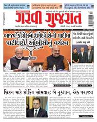 Garavi Gujarat Magazine issue 2463