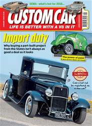 Custom Car issue January 2018