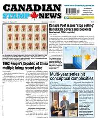 Canadian Stamp News issue V42#17 - December 12
