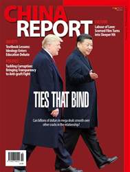 China Report issue Issue 55