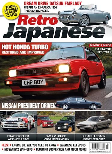 Retro Japanese Preview