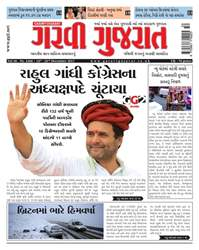 Garavi Gujarat Magazine issue 2466