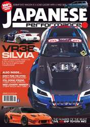 Japanese Performance 204 January 2018 issue Japanese Performance 204 January 2018