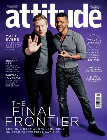 Attitude issue 292