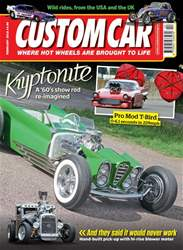 Custom Car issue February 2018