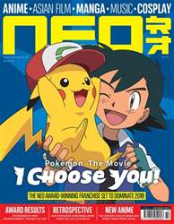 NEO Magazine issue NEO Issue 172