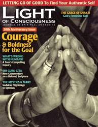 Light of Consciousness issue Spring 2018