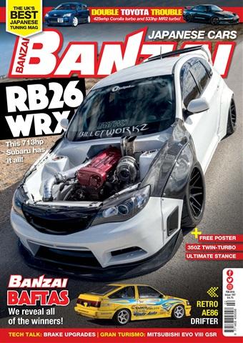 Banzai issue February 2018