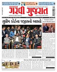 Garavi Gujarat Magazine issue 2471