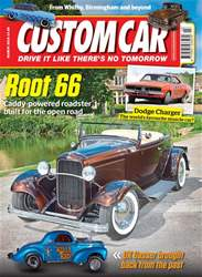 Custom Car issue March 2018