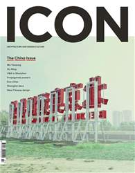 Icon issue March 2018
