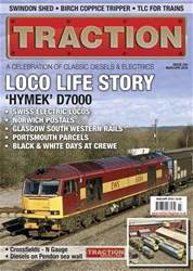 Traction issue Mar-Apr 2018