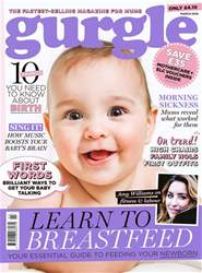 Gurgle issue Mar-18