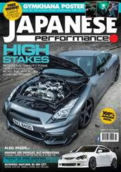 Japanese Performance issue Japanese Performance 206 March 2018