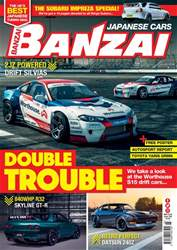 Banzai issue March 2018