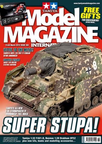 Tamiya Model Magazine issue 269 March 2018