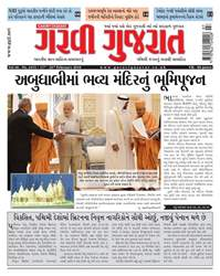 Garavi Gujarat Magazine issue 2475